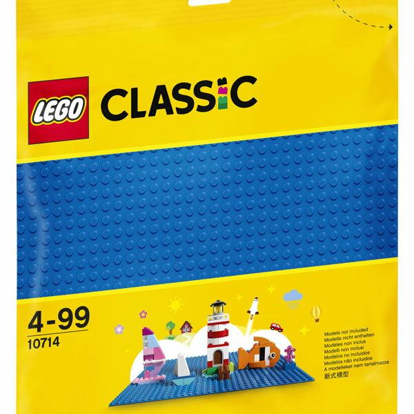レゴ(LEGO)クラシック 基礎板 <ブルー> 10714