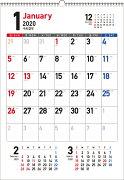 2020年 書き込み式シンプルカレンダー[A2タテ]