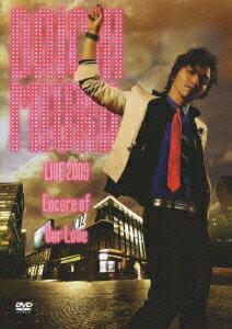 三浦大知 LIVE 2009 Encore of Our Love [ 三浦大知 ]