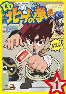 TVアニメ「DD北斗の拳」第1巻画像