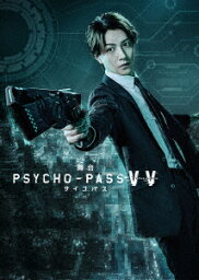 舞台PSYCHO-PASS サイコパス Virtue and Vice