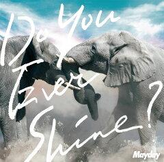 【楽天ブックスならいつでも送料無料】Do You Ever Shine? (初回限定盤 CD+DVD) [ Mayday ]