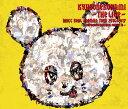 キュウソネコカミ THE LIVE-DMCC REAL ONEMAN TOUR 2016/2017 ボロボロ バキバキ クルットゥー (初回限定盤 3CD+DVD) [ キュウソネコカミ ]