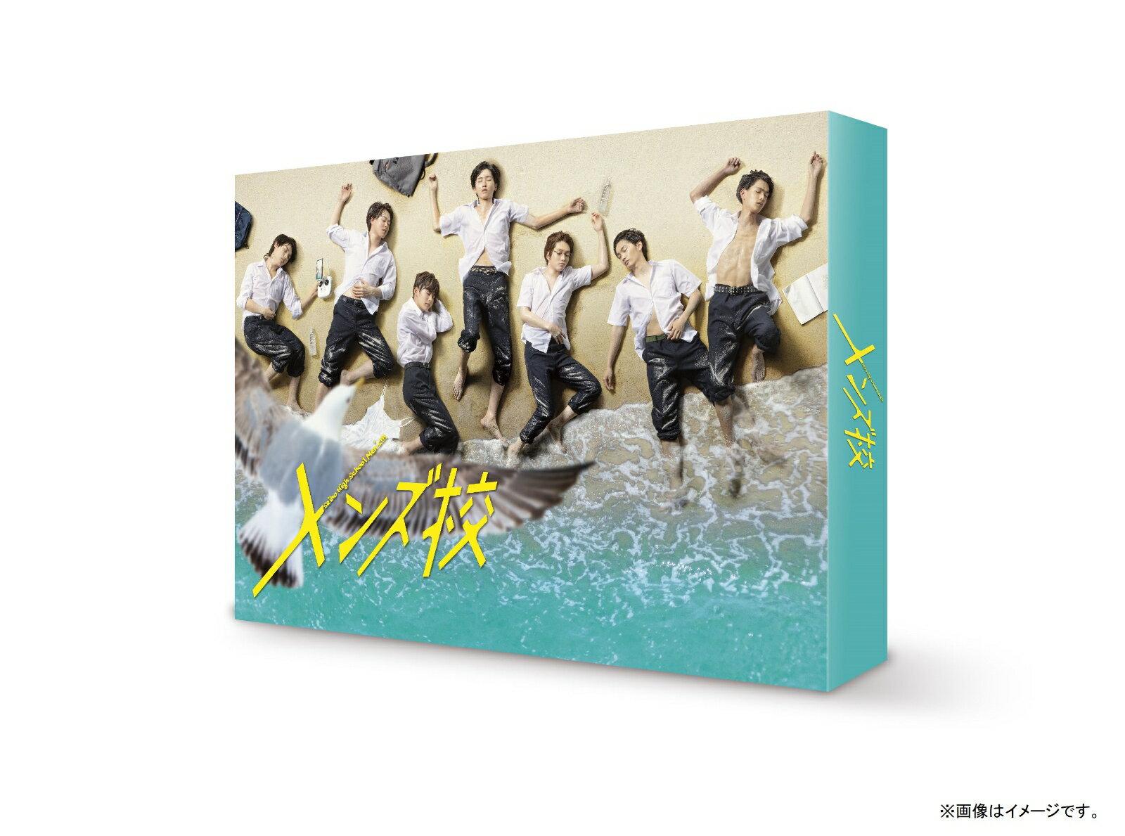 メンズ校 DVD BOX(5枚組)