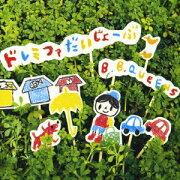日本テレビ オリジナル サウンドトラック ドレミファ クィーンズ