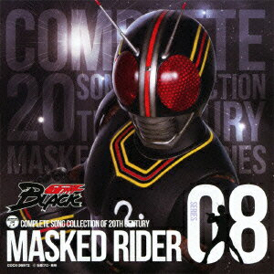COMPLETE SONG COLLECTION OF 20TH CENTURY MASKED RIDER SERIES 08 仮面ライダーBLACK画像