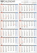 2020年 書き込み式1年カレンダー[A2]