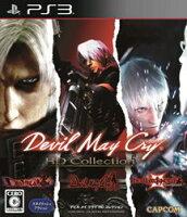 デビル メイ クライ HDコレクション PS3版の画像