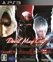 【送料無料】デビル メイ クライ HDコレクション PS3版