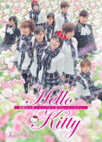 演劇女子部「ミュージカル 恋するハローキティ」DVD&CD