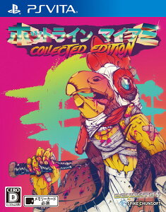 【楽天ブックスならいつでも送料無料】ホットライン マイアミ Collected Edition PS Vita版