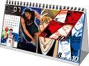 【送料無料】コミックカレンダー2014 『黒子のバスケ』(卓上型) [ 藤巻忠俊 ]