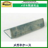 DULTON メガネ関連用品 DENIM GLASSES CASE LIGHT BLUE A325-119LBL
