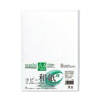 マルアイ コピー和紙 A4ホワイト100枚 カミー4AW