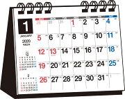 2020年 シンプル卓上カレンダー[A7ヨコ変型]