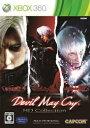 【送料無料】デビル メイ クライ HDコレクション Xbox 360版