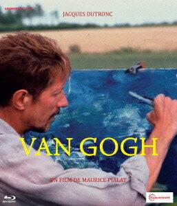 「ヴァン・ゴッホ」のパッケージ