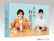 きのう何食べた? Blu-ray BOX(5枚組)【Blu-ray】