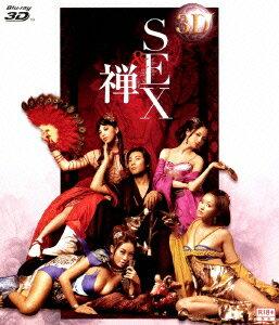 【楽天ブックスならいつでも送料無料】3D SEX&禅【Blu-ray】 [ 原紗央莉 ]