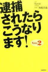 新情報追加!闇カジノの人気イケメン俳優Xは現在3つのドラマに出演中