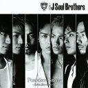 カラオケで人気の冬の歌 「三代目 J Soul Brothers」の「Powder Snow ~永遠に終わらない冬~」を収録したCDのジャケット写真。