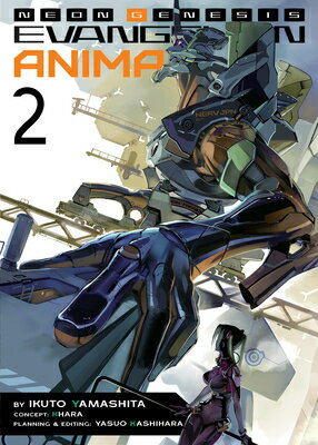 洋書, その他 Neon Genesis Evangelion: Anima (Light Novel) Vol. 2 NEON GENESIS EVANGELION ANIMA Neon Genesis Evangelion: Anima (Light Novel) Ikuto Yamashita