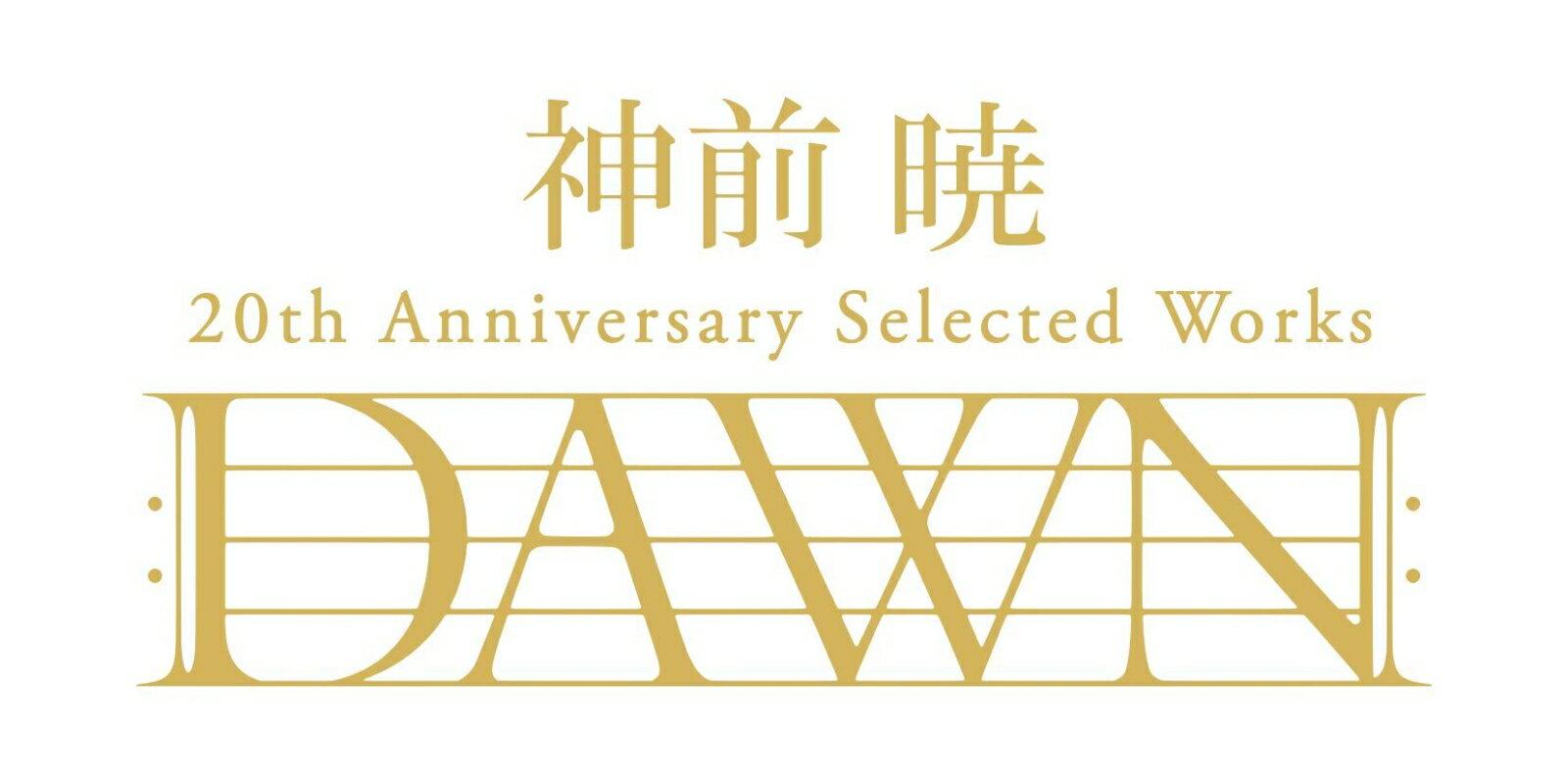 """神前 暁 20th Anniversary Selected Works """"DAWN""""【通常盤】画像"""