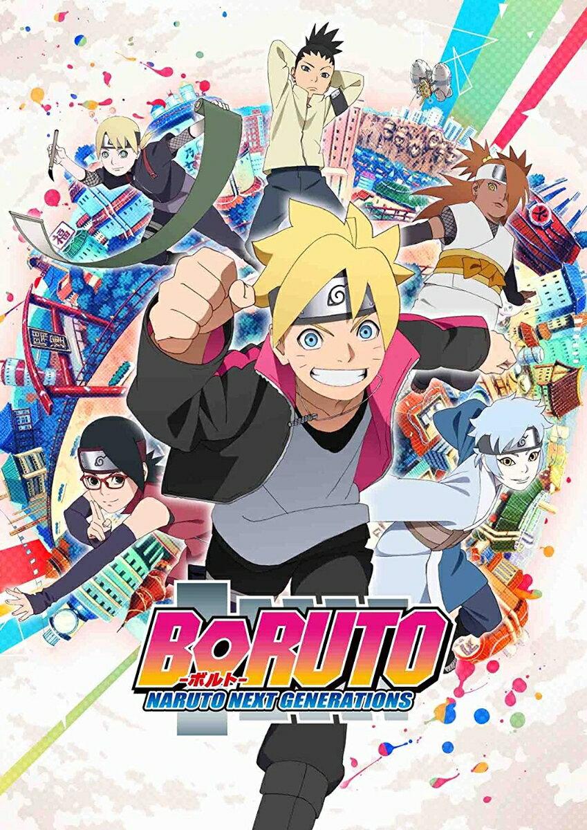 BORUTO-ボルトー NARUTO NEXT GENERATIONS DVD-BOX4 【中忍試験編/超チョウチョウ蝶モード編】画像