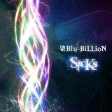 【楽天ブックスならいつでも送料無料】SicKs(初回盤A CD+DVD) [ Blu-BiLLioN ]