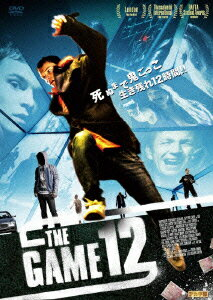 THE GAME 12画像