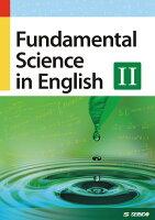 理工系学生のための基礎英語 2