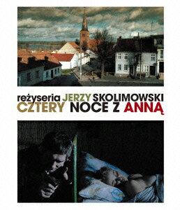 【楽天ブックスなら送料無料】アンナと過ごした4日間【Blu-ray】 [ アルトゥル・ステランコ ]