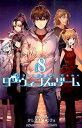 ダーウィンズゲーム(8) (少年チャンピオンコミックス) [...