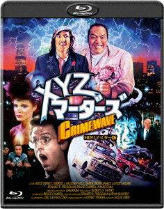 XYZマーダーズ HDリマスター版【Blu-ray】