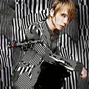 【楽天ブックスならいつでも送料無料】イエス(50,000枚限定生産)(CD+DVD) [ Acid Black Cherry ]