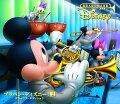 ブラバン・ディズニー!2 (初回限定盤 CD+DVD)