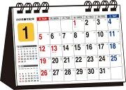 2020年 シンプル卓上カレンダー[A7ヨコ/カラー]