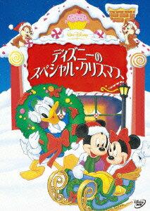 ディズニーのスペシャル・クリスマス【Disneyzone】 [ (ディズニー) ]