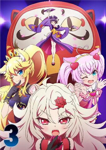 アニメ, キッズアニメ TVSHOW BY ROCK!!STARS!!Blu-ray 3Blu-ray