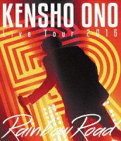 「KENSHO ONO Live Tour 2016 〜Rainbow Road〜」 LIVE BD【Blu-ray】