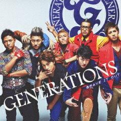 【送料無料】BRAVE IT OUT(CD+DVD) [ GENERATIONS ]