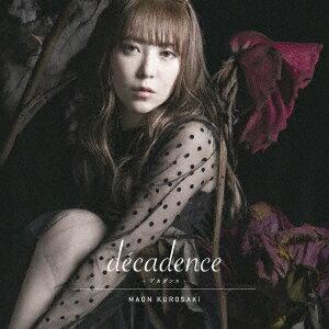 decadence -デカダンスー画像