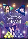 "TrySail Second Live Tour ""The Travels of TrySail""(初回生産限定盤)【Blu-ray】 [ TrySail ]"