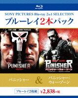 パニッシャー/パニッシャー:ウォー・ゾーン【Blu-ray】