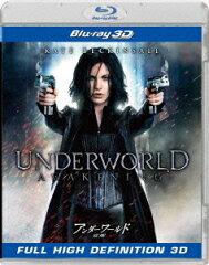 【送料無料】【BD2枚3000円5倍】アンダーワールド 覚醒 IN 3D【Blu-ray】