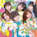 サステナブル (通常盤 CD+DVD Type-C) [ AKB48 ]