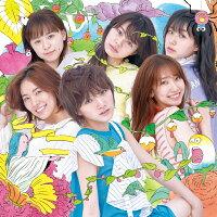サステナブル (通常盤 CD+DVD Type-C)