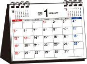 2020年 シンプル卓上カレンダー[A6ヨコ]