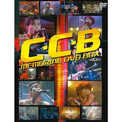 C-C-BメモリアルDVD BOX