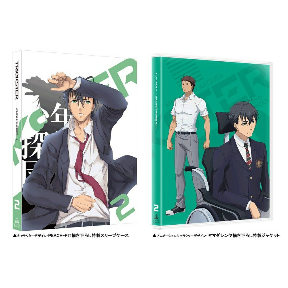 TRICKSTER -江戸川乱歩「少年探偵団」よりー 2【Blu-ray】画像